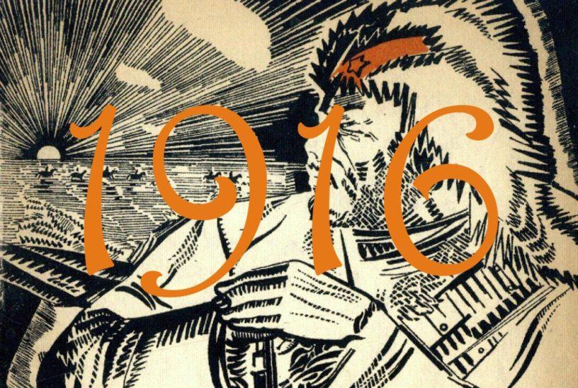 восстание 1916 года носило характер