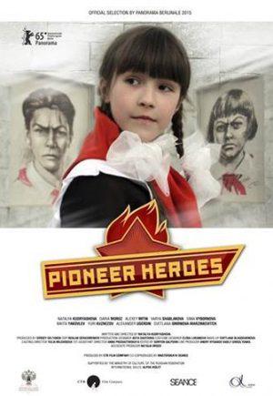 рассказы о пионерах героях