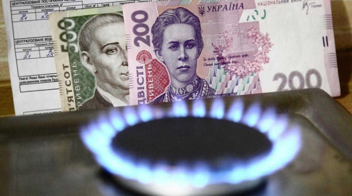 стоимость газа для населения в украине