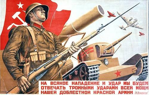 немецкие плакаты второй мировой