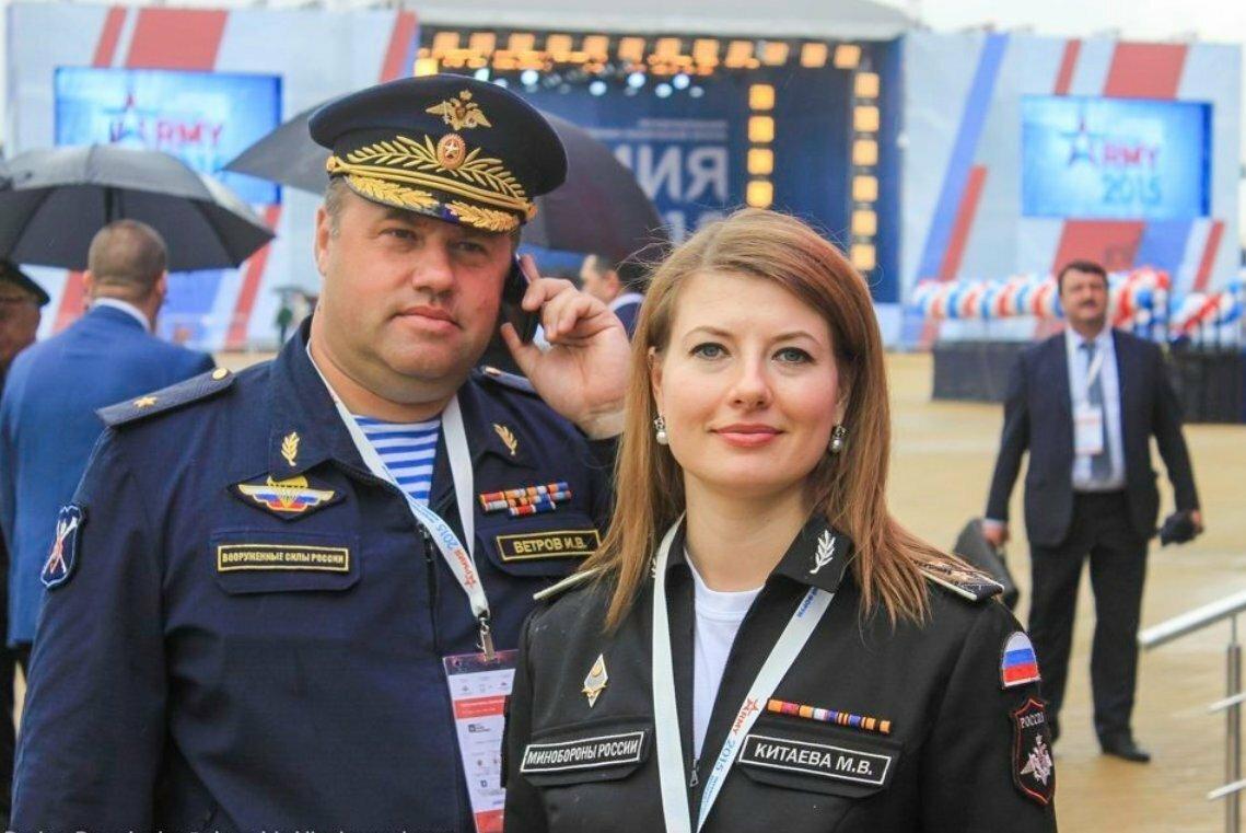 шевцова татьяна викторовна звание