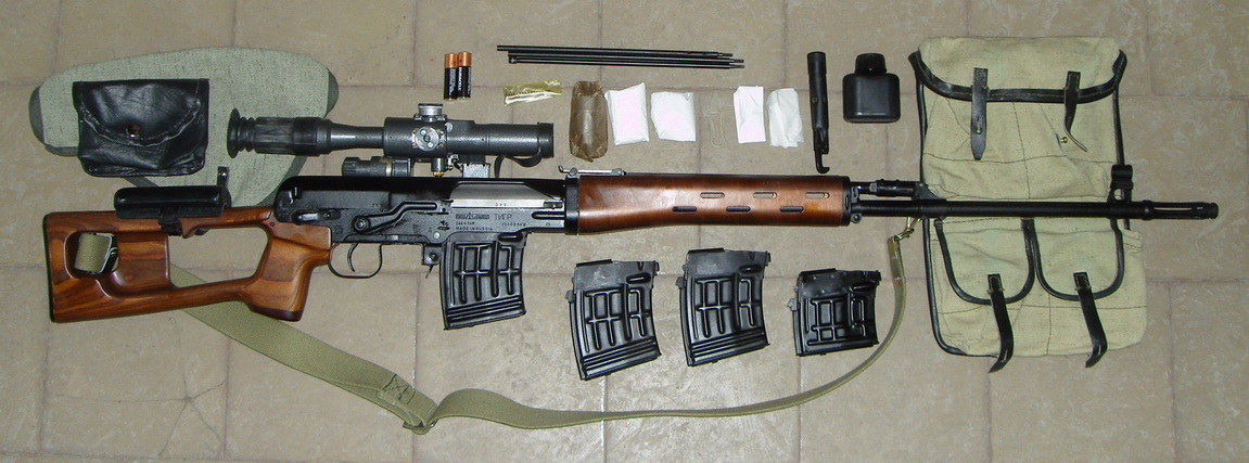 карабин ружье