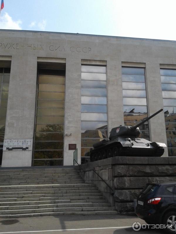 музей советской армии официальный сайт