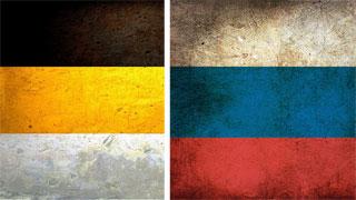 синий черный белый флаг