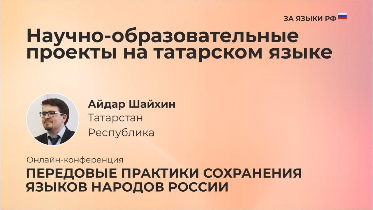 татарстан площадь территории