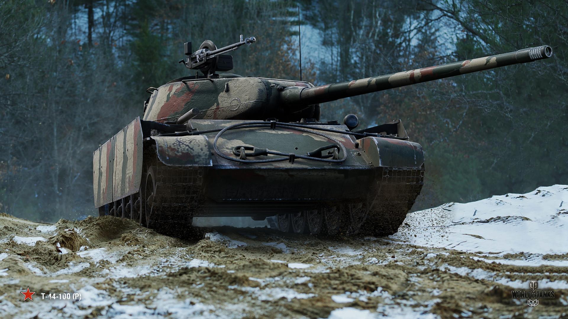 танк т 44