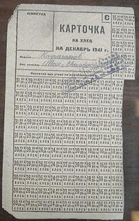 оборона ленинграда карта
