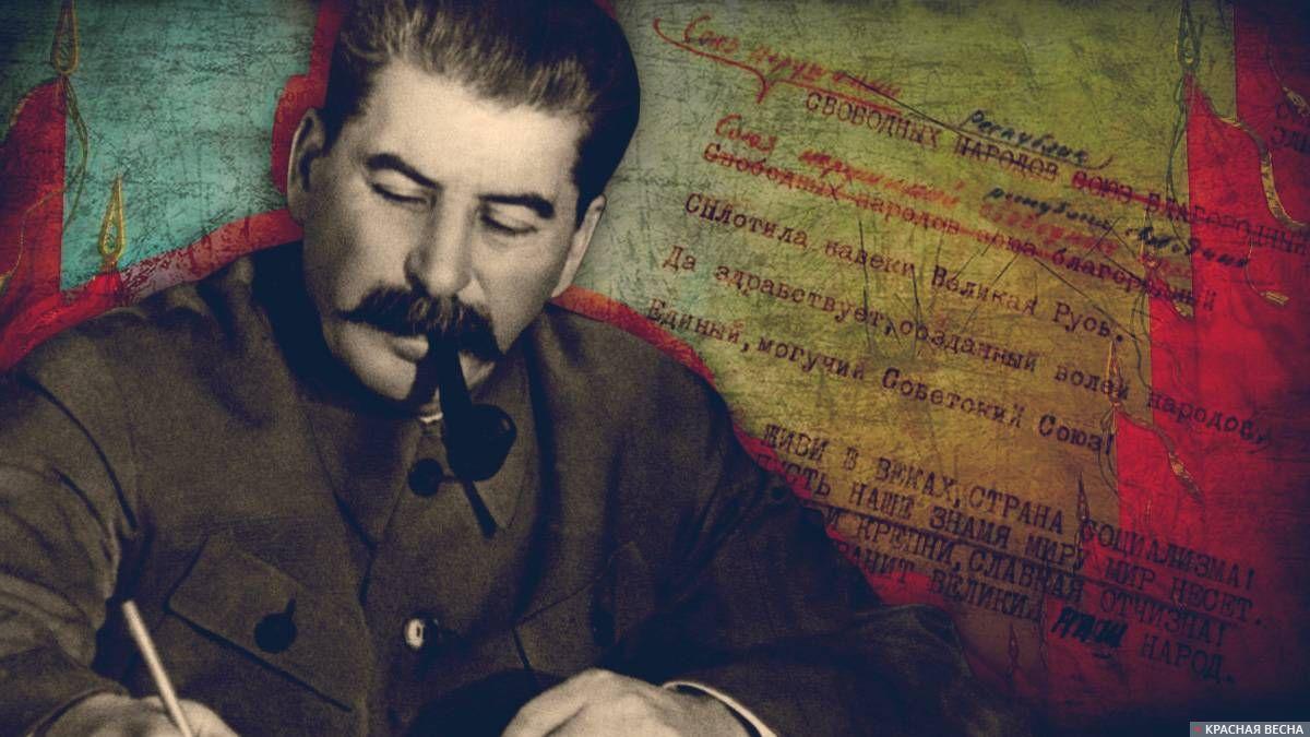 история российского гимна кратко