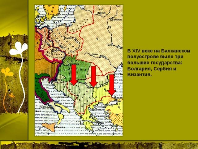 когда перестала существовать османская империя