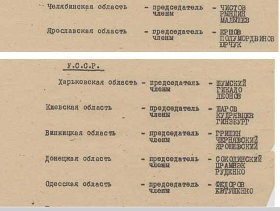 война с польшей 1939