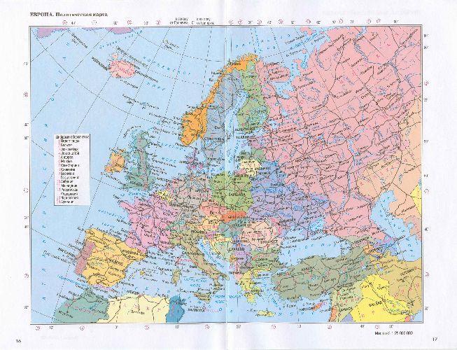 входит ли россия в состав европы