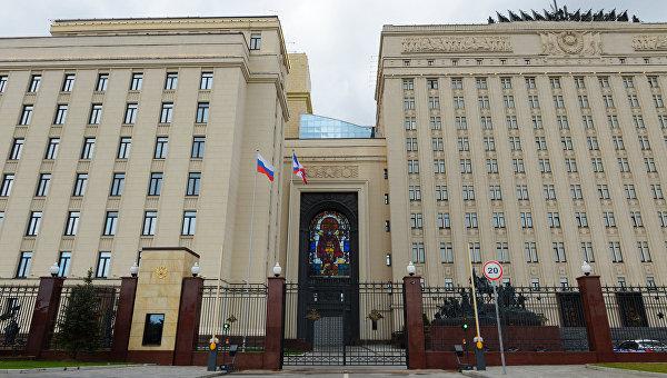 здание министерства обороны в москве