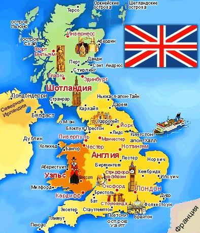 вмф великобритании