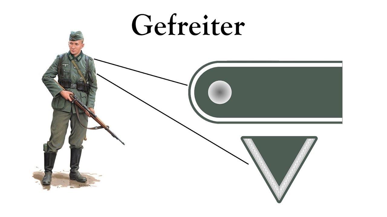 звания в армии германии 1941 1945