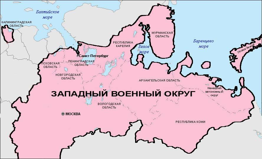 москва какой военный округ