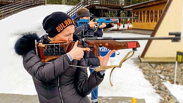 учеба на охотничье оружие
