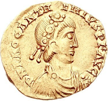 последний император рима