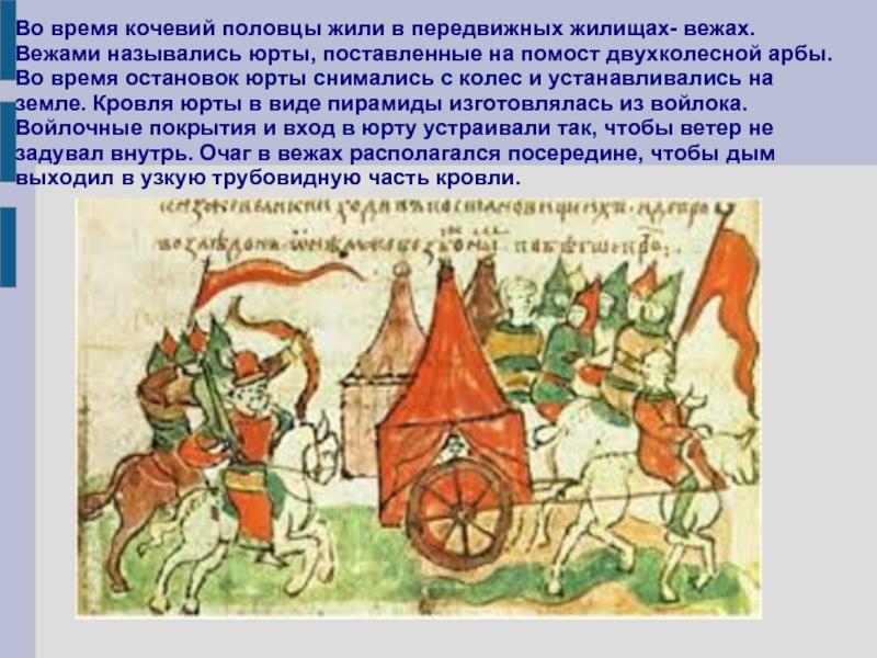 поход русских князей на шарукань