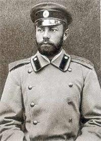 наступление белой армии на москву