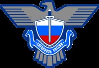 спецсвязь иркутск официальный сайт