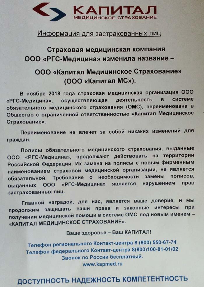 россия год основания