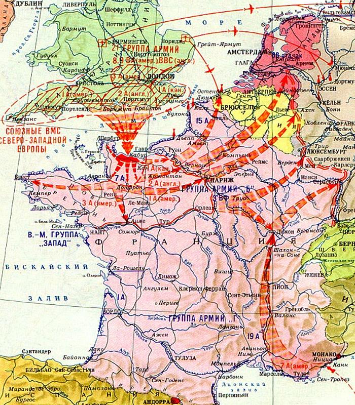 кто освободил францию от фашистов