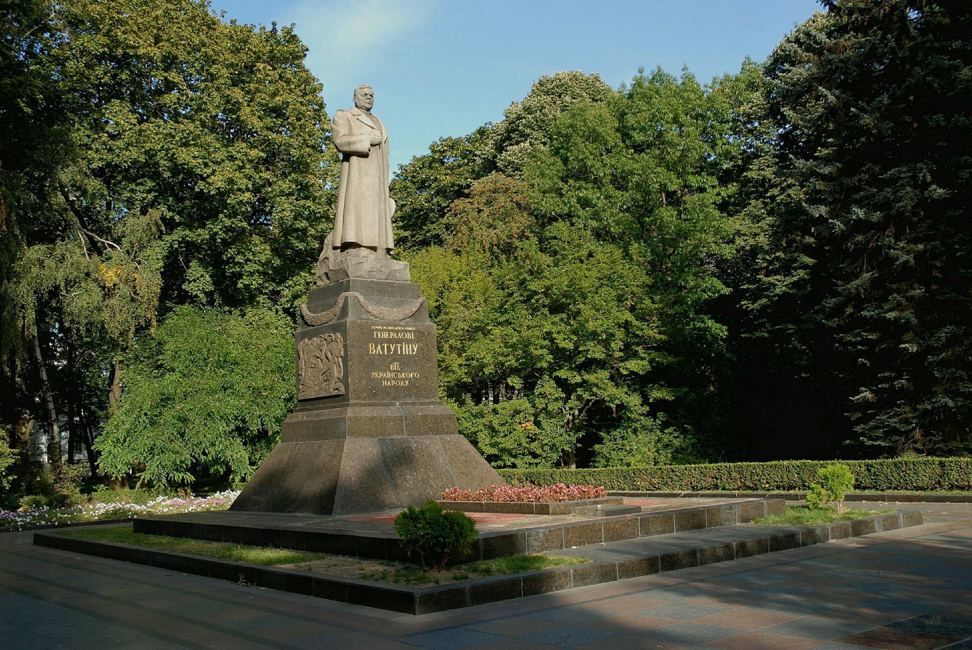 освобождение киева 1943