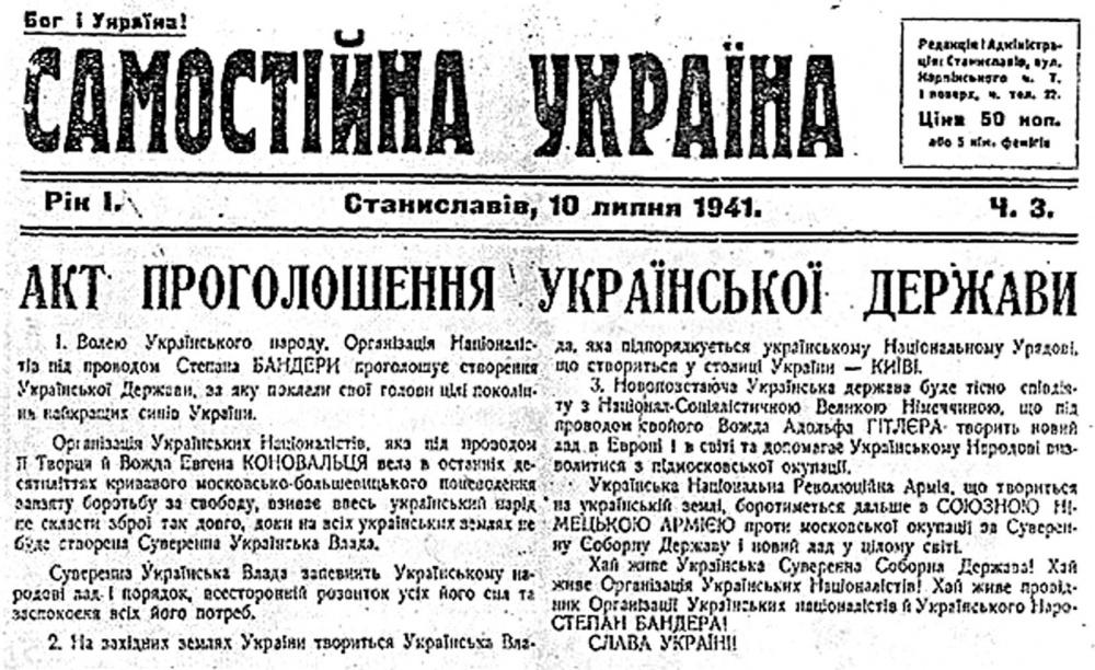 звания украины