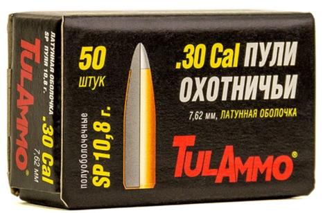 308 калибр в миллиметрах