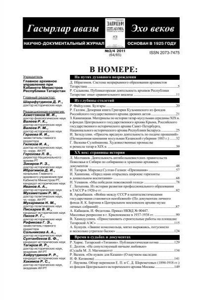 присяга советского союза