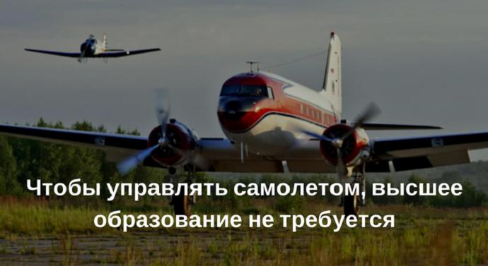 летные училища военной авиации россии
