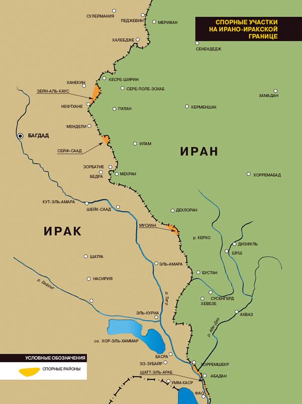 война между ираном и ираком