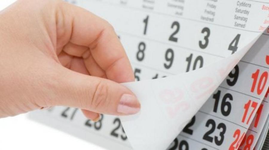 календарь праздников мвд