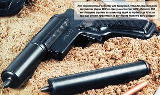 новинки вооружения и военной техники