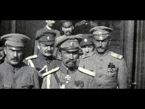 белые офицеры