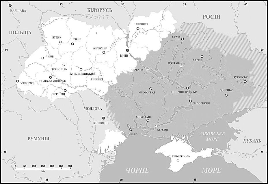 украинская республика 1918