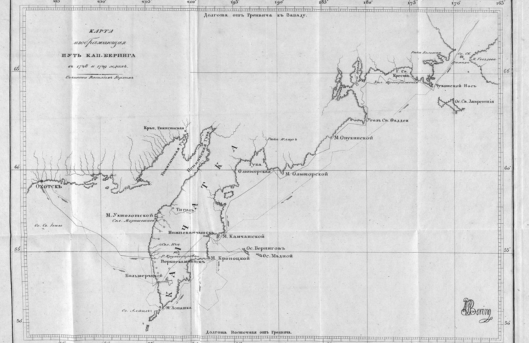 маршрут путешествия беринга