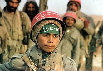 ирано иракская
