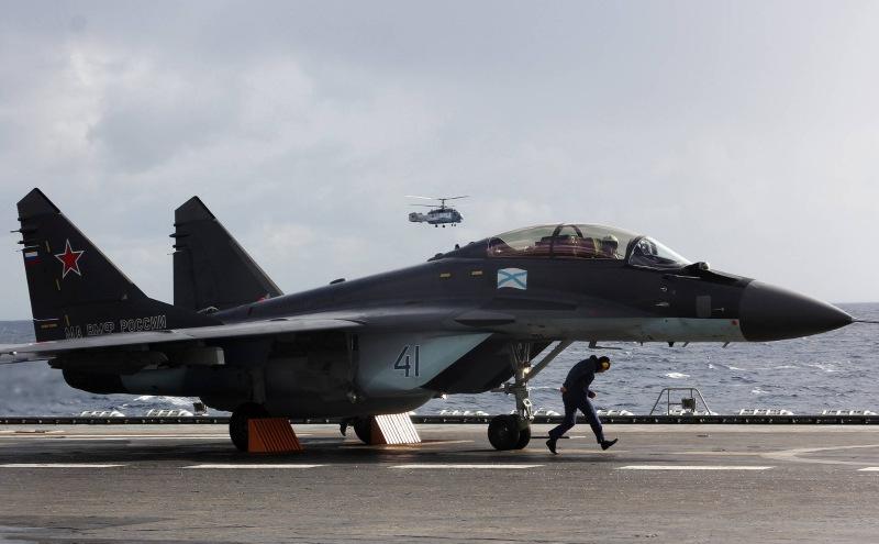 морская авиация россии