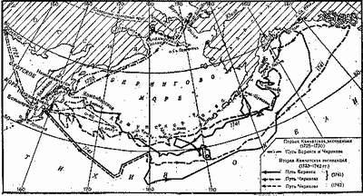 руководитель первой и второй камчатской экспедиции