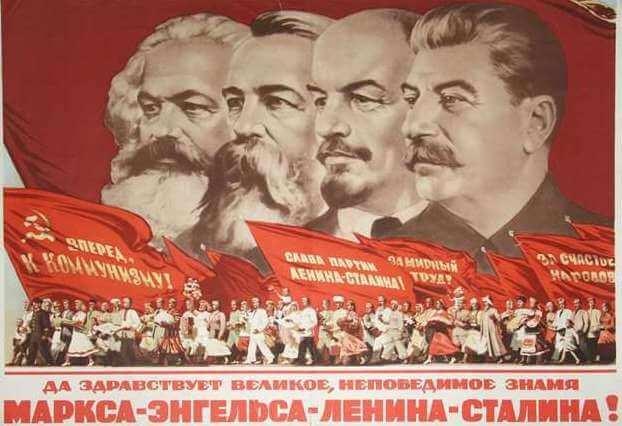 культ личности сталина год