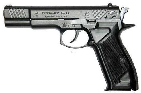 травматический пистолет гроза 051 цена