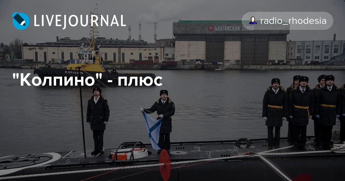 адмирал кулаков корабль