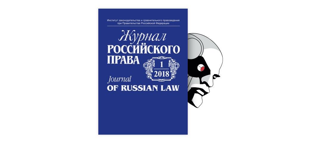 должностные лица конституционного суда их полномочия