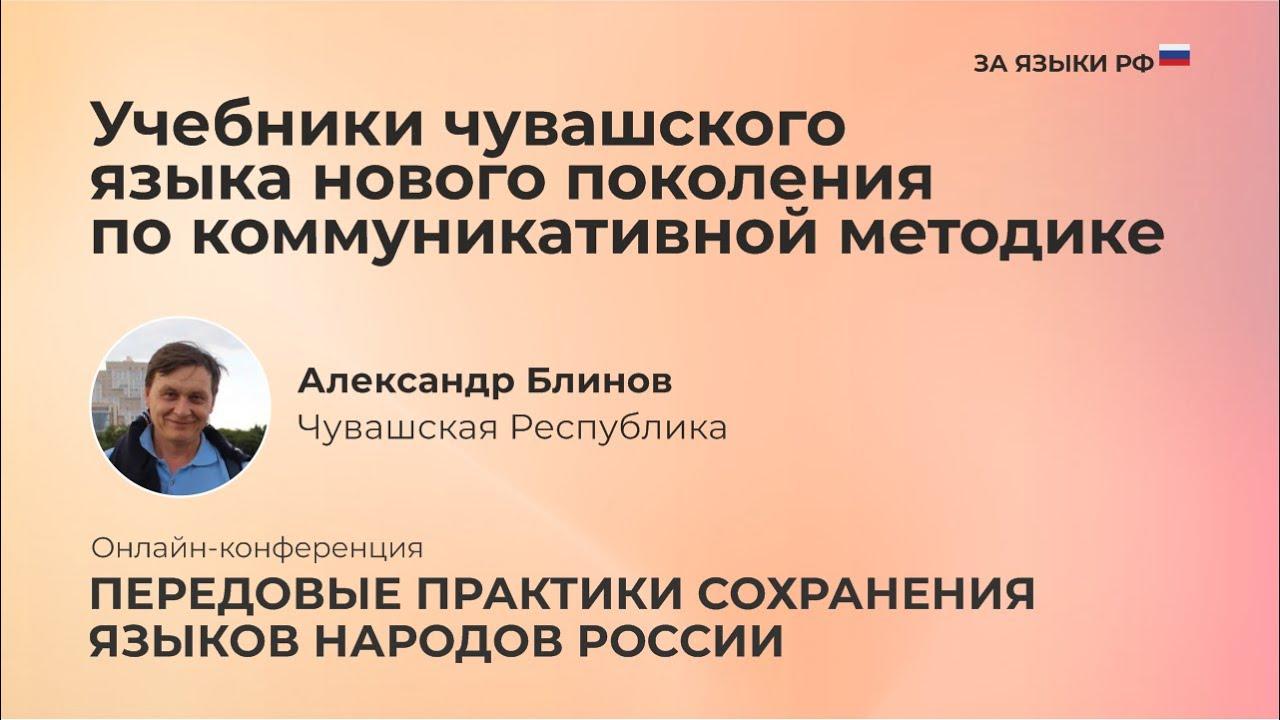государственный язык республики татарстан