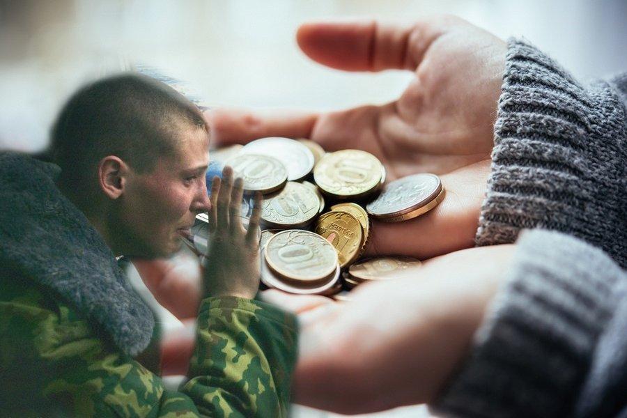какая зарплата у военных в россии