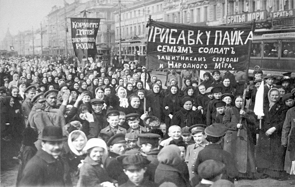всеобщая забастовка в петрограде