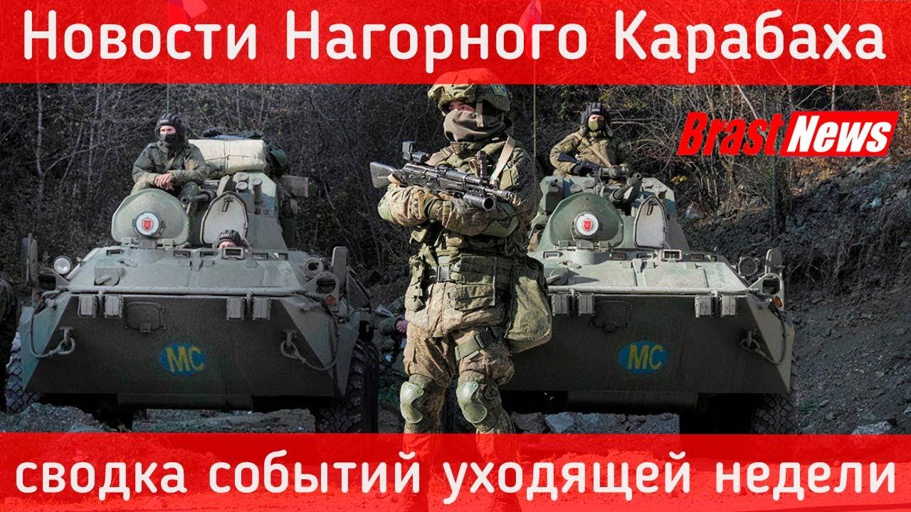 armenian military portal vk