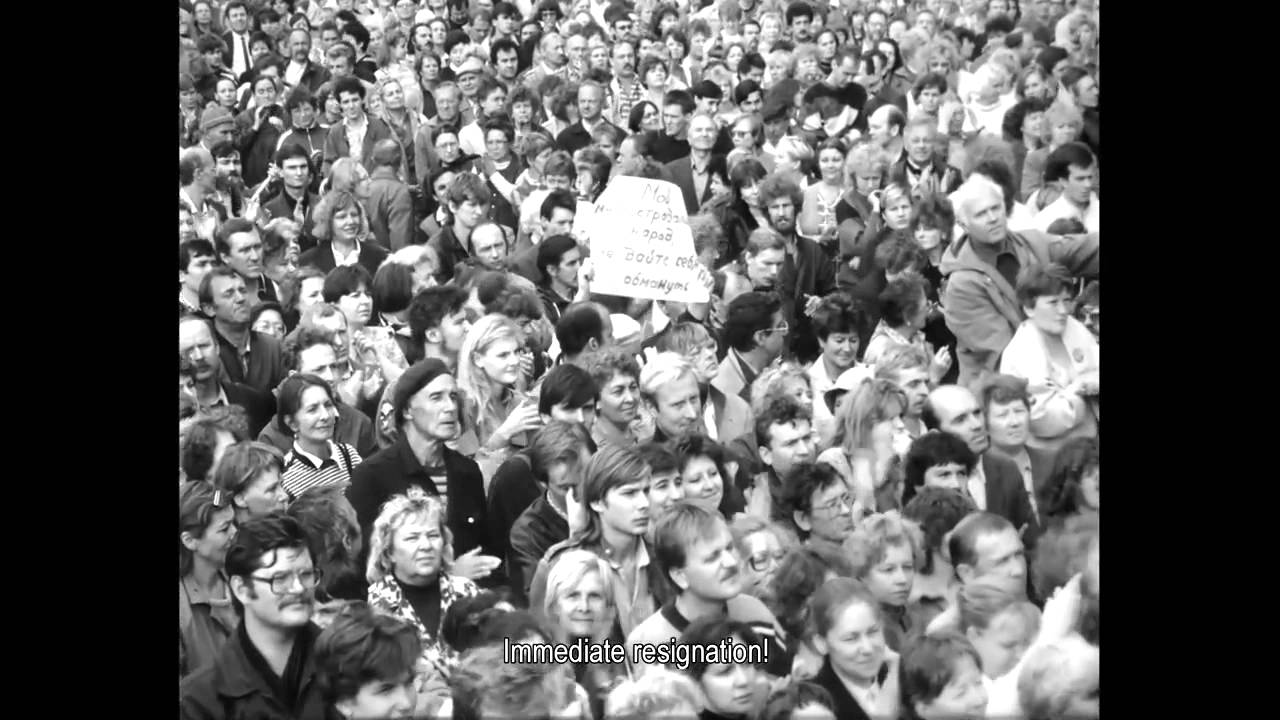 август 91 года в истории россии