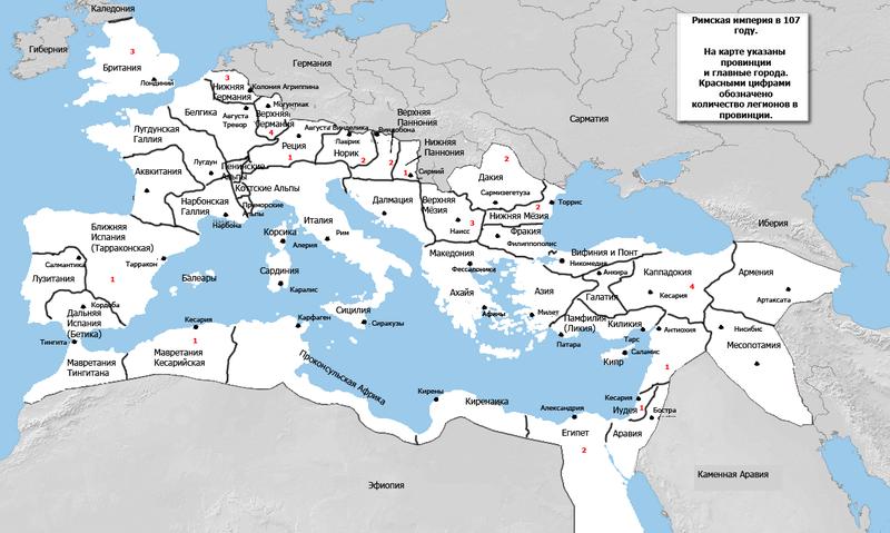 иерархия римской армии